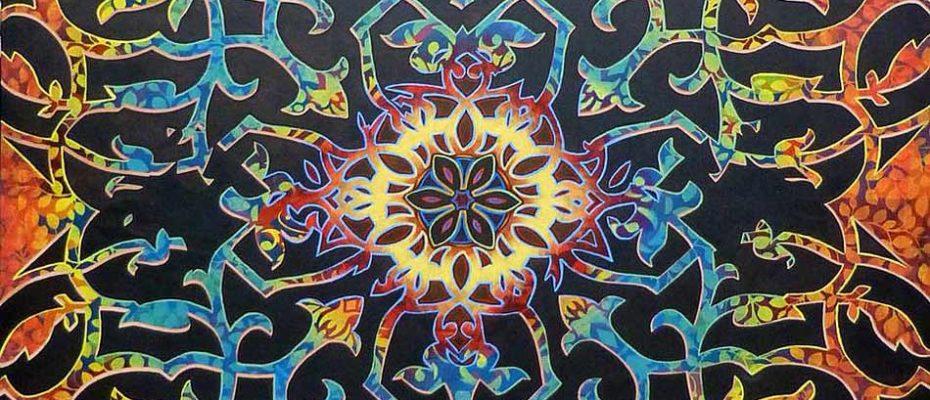 LSD # 1, Kaleidoscope